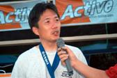 060s Active Hobby Tour in Kumamoto ken S POINT circuit